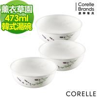 CORELLE康寧 薰衣草園3件式韓式湯碗組(C03)