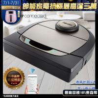 Neato Botvac D7 Wifi 支援 雷射掃描掃地機器人吸塵器