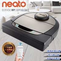 Neato Botvac D7 Wifi 支援 雷射掃描掃地機器人吸塵器