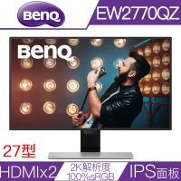 BenQ EW2770QZ 27型IPS面板2K解析度100%sRGB智慧藍光液晶螢幕