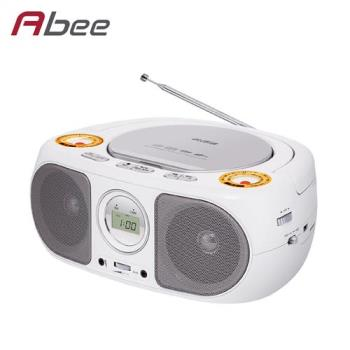 Abee手提CD立體聲音響(CD31)