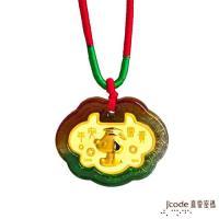 Jcode真愛密碼 博士旺旺黃金彌月木盒-0.1錢