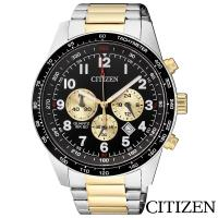 CITIZEN星辰  強勢重磅視距儀三眼石英腕錶 AN8164-51E