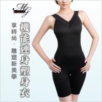 MIGER密格內衣  雕塑新美學 機能連身塑身衣(台灣製)