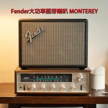 Fender大功率藍芽喇叭 MONTEREY  加贈JVCXX重低音系列入耳式耳麥 HAFX33XM