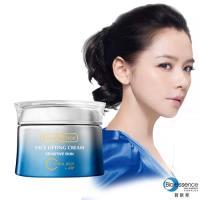 Bio-essence碧歐斯 青春緊膚霜含蜂王漿及ATP 40g 敏感型