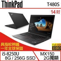 Lenovo 聯想 ThinkPad T480s 14吋i5四核獨顯商務輕薄筆電-一年保 20L7CTO1WW