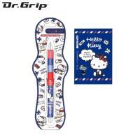 日本SUN-STAR Dr.Grip健握筆CLPBSP減壓搖搖筆0.5mm自動鉛筆-凱蒂貓HELLO KITTY S4474180(深藍色)