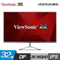 【ViewSonic 優派】32型 IPS 2K 無邊框寬螢幕 (VX3276-2K-MHD) 【贈USB隨身燈】
