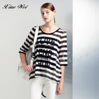 CHENG DA 春夏專櫃精品女裝時尚七分袖罩衫上衣 NO.018160