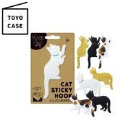 日本TOYO CASE貓咪造型無痕掛勾CSH貓咪立體掛勾萬用無痕掛勾矽膠