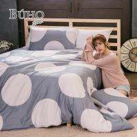 BUHO (無方成詩) 天然嚴選純棉雙人加大三件式床包組