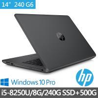 HP 惠普 240 G6 商用效能筆電 (14吋/ i5-8250U/8G/240G SSD+500G/W10P)