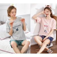 [MFN蜜芬儂]清新小兔純棉居家睡衣2套組-型(網)