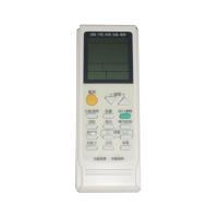 企鵝寶寶 台灣IC萬用型 冷氣機遙控器 ARC-868