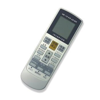 富士通專用冷氣遙控器  AI-F2