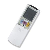 大同/東芝/新禾/華菱 變頻 專用冷氣遙控器 AR-09YR