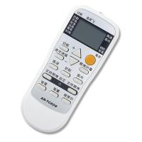 北極熊東元/艾普頓/吉普生 變頻 專用冷氣遙控器 AR-TC609