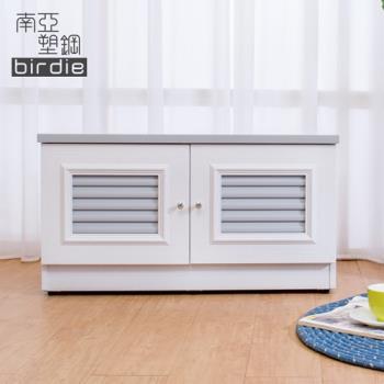 Birdie南亞塑鋼-2.7尺二門塑鋼坐式百葉鞋櫃/穿鞋椅-大理石灰