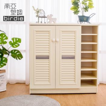 Birdie南亞塑鋼-3.3尺二門右開放塑鋼百葉鞋櫃-白橡色