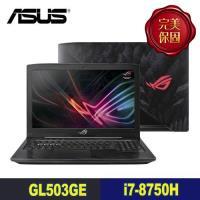 ASUS華碩  ROG 電競筆電 GL503GE-0091D8750H/i7-8750H/8G/1T8G SSH+256GSSD/GTX 1050