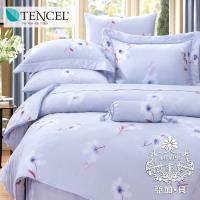 AGAPE亞加‧貝 獨家私花--浮生若夢 天絲 雙人特大6x7尺八件式鋪棉兩用被床罩組