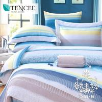 AGAPE亞加‧貝 獨家私花--伊人秋水-藍 天絲 雙人特大6x7尺八件式鋪棉兩用被床罩組
