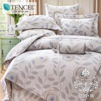 AGAPE亞加‧貝 獨家私花-沉默物語 天絲 雙人特大6x7尺八件式鋪棉兩用被床罩組