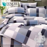 AGAPE亞加‧貝 獨家私花-旅行 天絲 雙人特大6x7尺八件式鋪棉兩用被床罩組