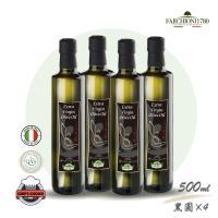 義大利法奇歐尼 美食家特級冷壓初榨橄欖油500ml黑圓瓶x4瓶