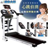 健身大師-全方位心跳版美姿帶電動跑步機-顯SO黑