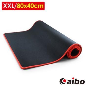 aibo 超大版XXL 電競布面滑鼠墊(80x40cm)