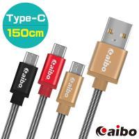 aibo USB 轉 Type-C 鋁合金彈簧 漁網編織快充傳輸線(1.5M)