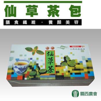 關西農會 1+1 仙草茶包 (90包-盒) 2盒一組 共4盒