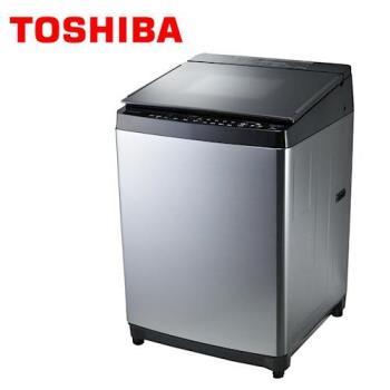 TOSHIBA東芝15KG神奇鍍膜超變頻洗衣機 AW-DMG15WAG