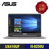 ASUS華碩 ZenBook 獨顯輕薄筆電 UX410UF-0043A8250U/I5-8250U/4G/256G SSD/NV MX130