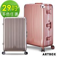 ARTBOX 威尼斯漫遊 29吋PC鏡面鋁框行李箱 (多色任選)