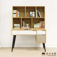 日本直人木業-COLMAR白色簡約121公分功能書桌加書架