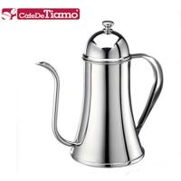 Tiamo_2002 滴漏式咖啡壺0.9L(HA1550)