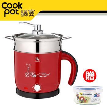 鍋寶 雙層防燙多功能美食鍋-1.8L紅色 BF-1609R 送耐熱玻璃保鮮盒