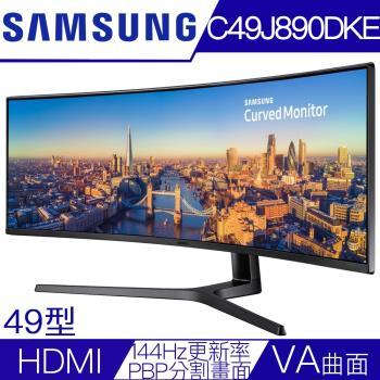 SAMSUNG三星 C49J890DKE 49型VA曲面144Hz更新率電競液晶螢幕