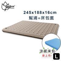 Outdoorbase 歡樂時光充氣床墊耐磨款2.0含床包組