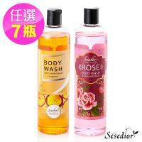 Sesedior玫瑰柑橘淨白纖體沐浴乳任選7瓶