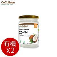 斯里蘭卡CoCoBeen 原裝進口 第一道有機初榨冷壓椰子油 500ml x2瓶