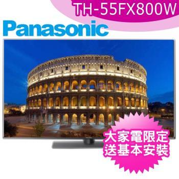 Panasonic國際牌55吋4K液晶電視 TH-55FX800W 送基本安裝