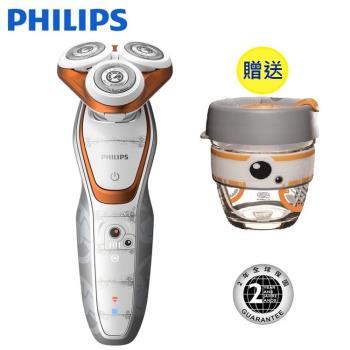 【飛利浦 PHILIPS】星戰系列 Star Wars BB-8 機器人電鬍刀 SW5700 - 買就送