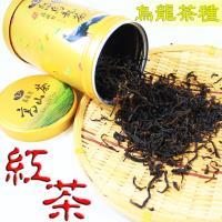 【鑫龍源有機茶園】有機紅茶-烏龍品種1罐組(50g/罐)-附提袋/有機轉型期