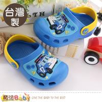 魔法Baby 童鞋 台灣製POLI正版波力款水陸輕便鞋~sa81026