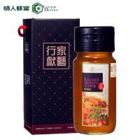 情人蜂蜜 台灣國產驗證荔枝蜂蜜700g(附提盒)