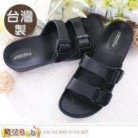 魔法Baby 女鞋 台灣製極輕量防水厚底淑女鞋~sd8059